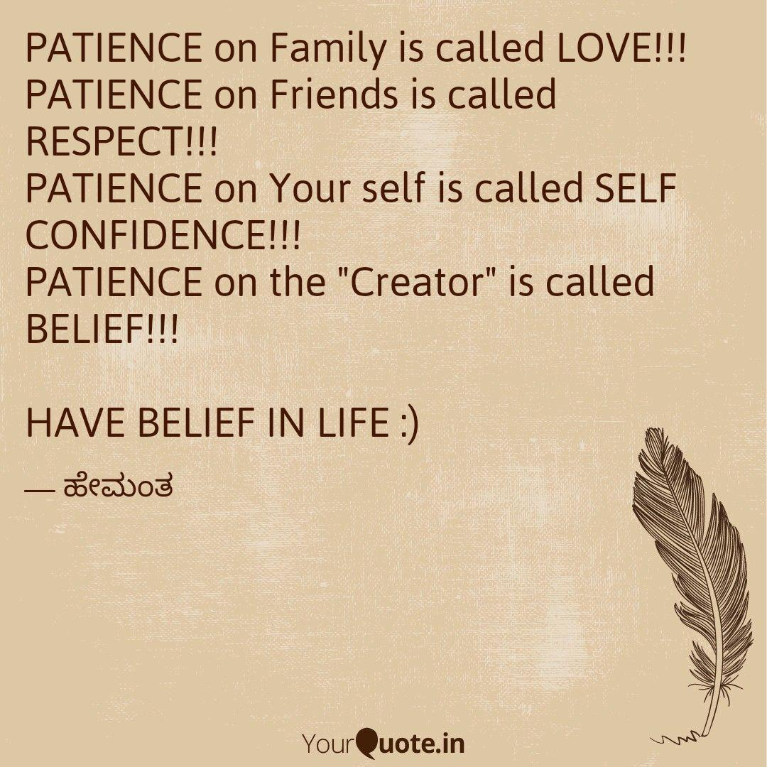PATIENCE on Family is cal... | Quotes & Writings by Hemanth ...