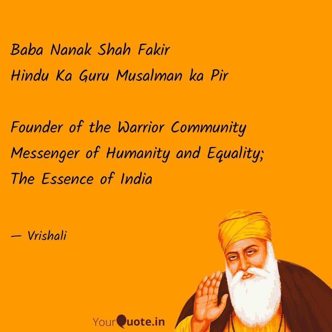 baba nanak shah fakir hin quotes writings by vrishali