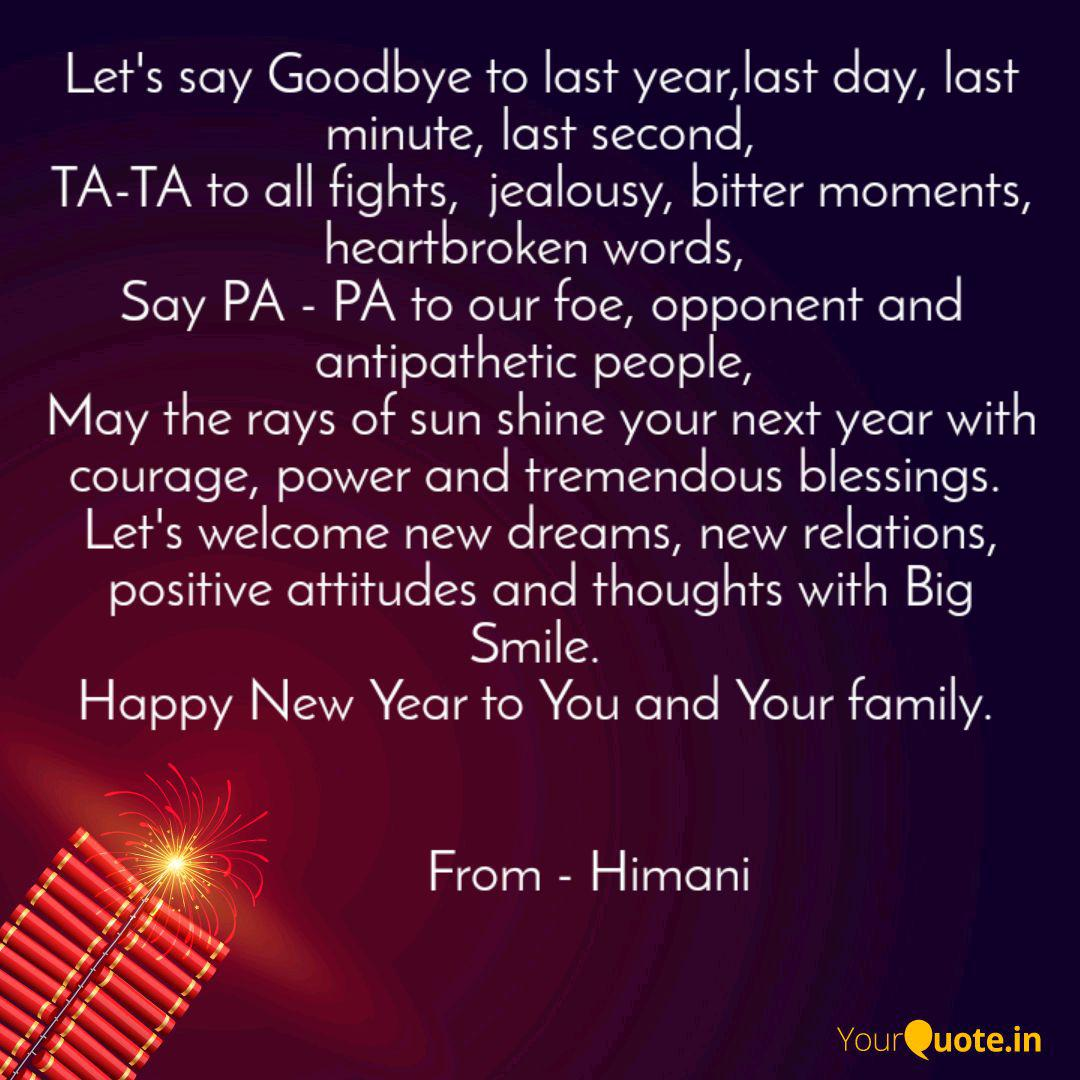let s say goodbye to last quotes writings by himani bhatt