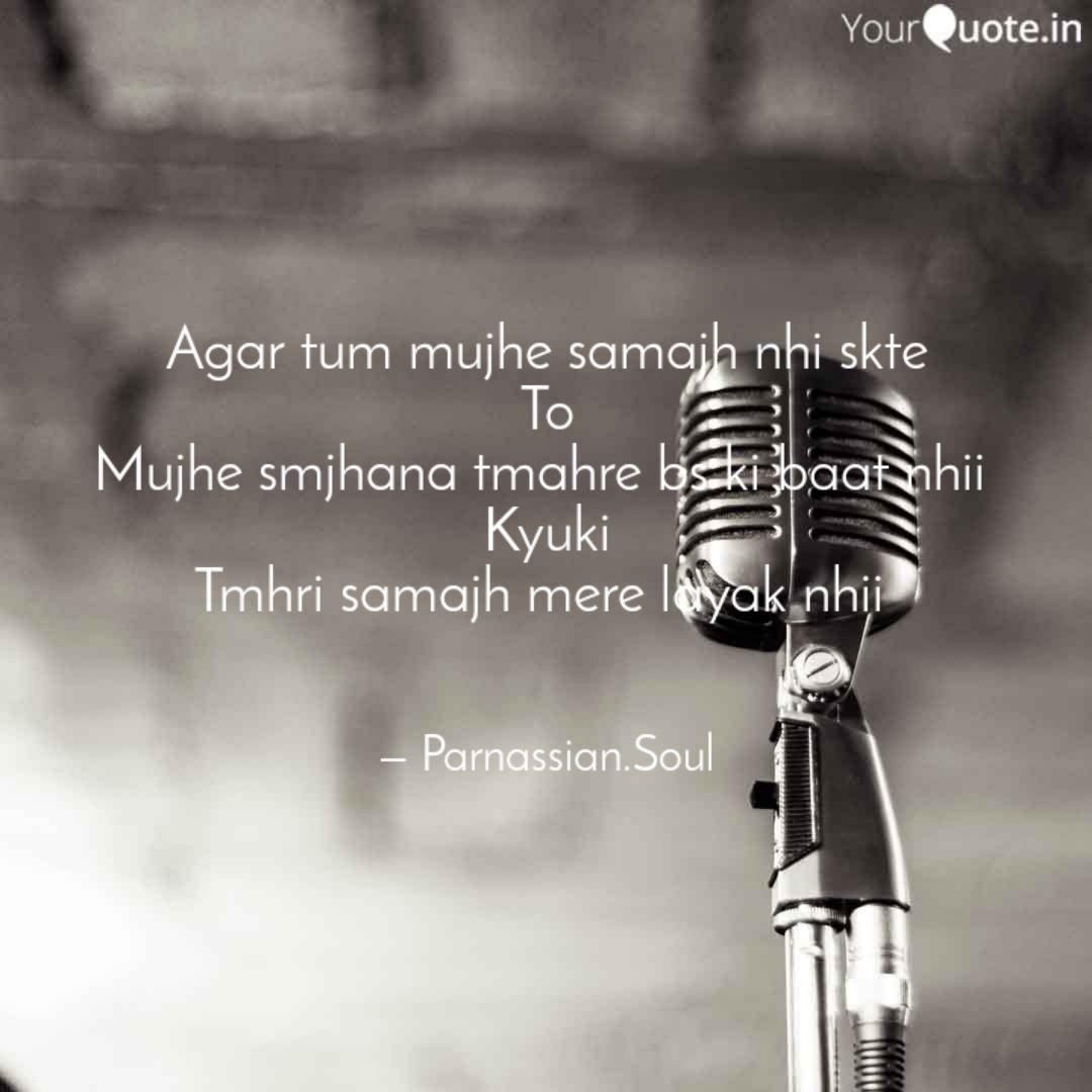Best layak Quotes, Status, Shayari, Poetry & Thoughts