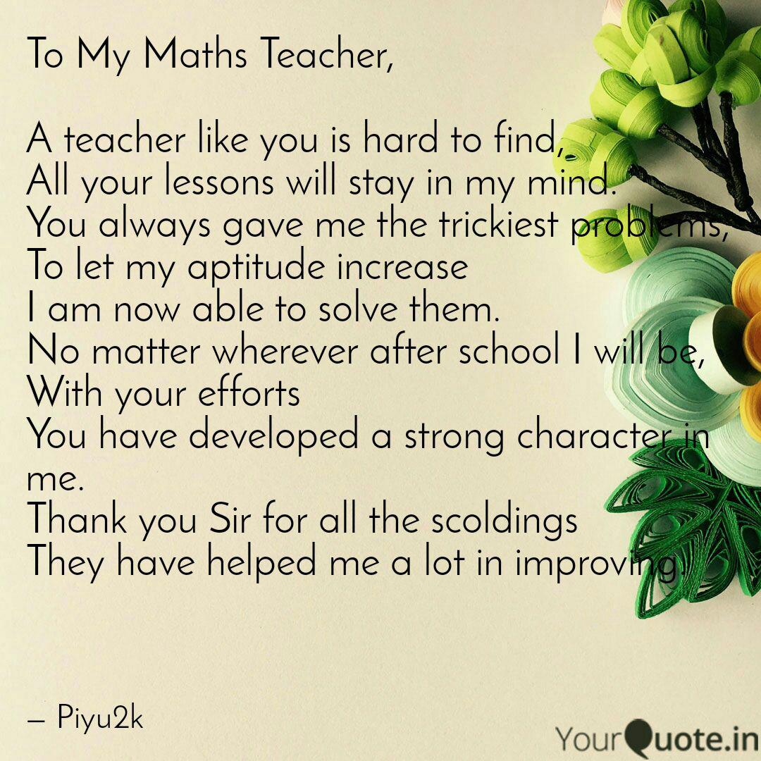to my maths teacher a t quotes writings by piyush harlalka