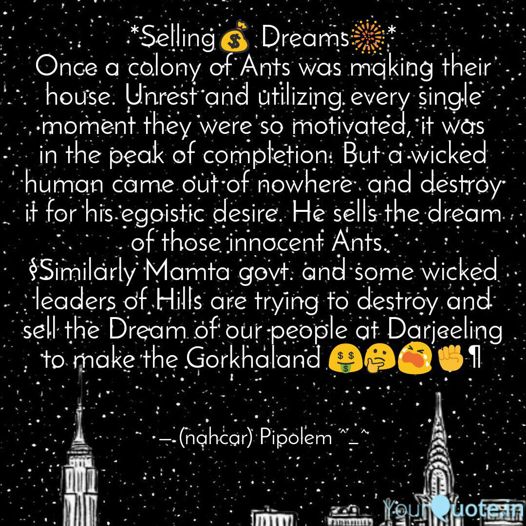 Selling💰 Dreams🎆* Once... | Quotes & Writings by rachan ...