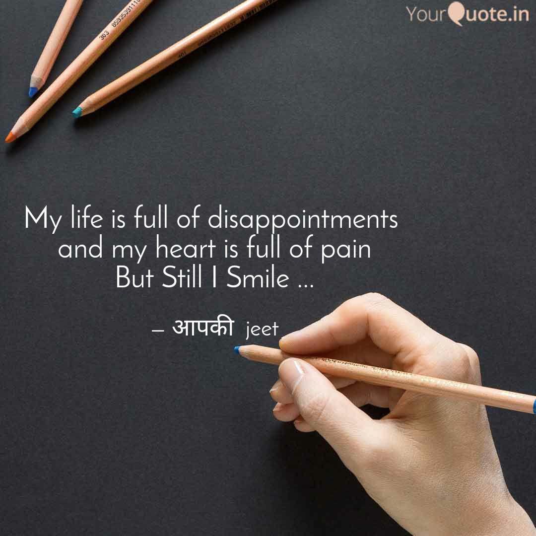 My life is full of disapp... | Quotes & Writings by Jyotsana ...
