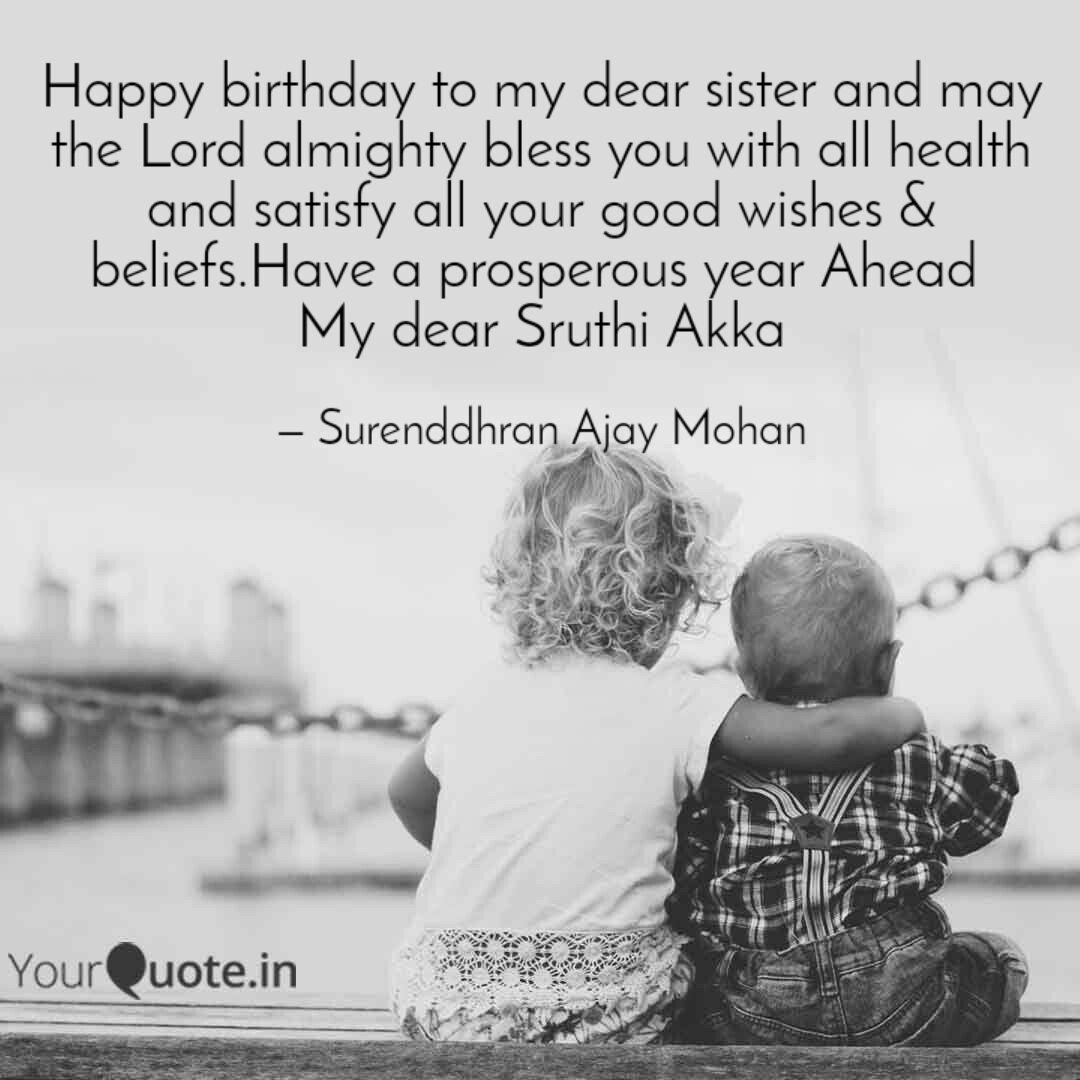 happy birthday to my dear quotes writings by surenddhran