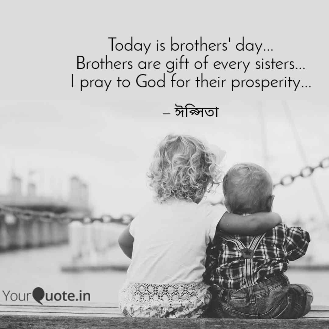 today is brothers day quotes writings by ipsita ghosh