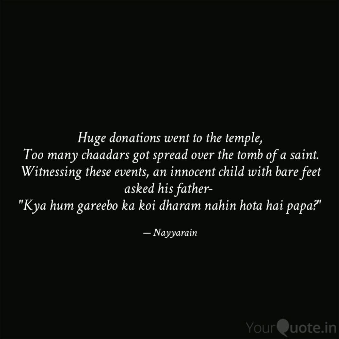 Huge Donations Went To Th Quotes Writings By Nayyarain Fatima Yourquote