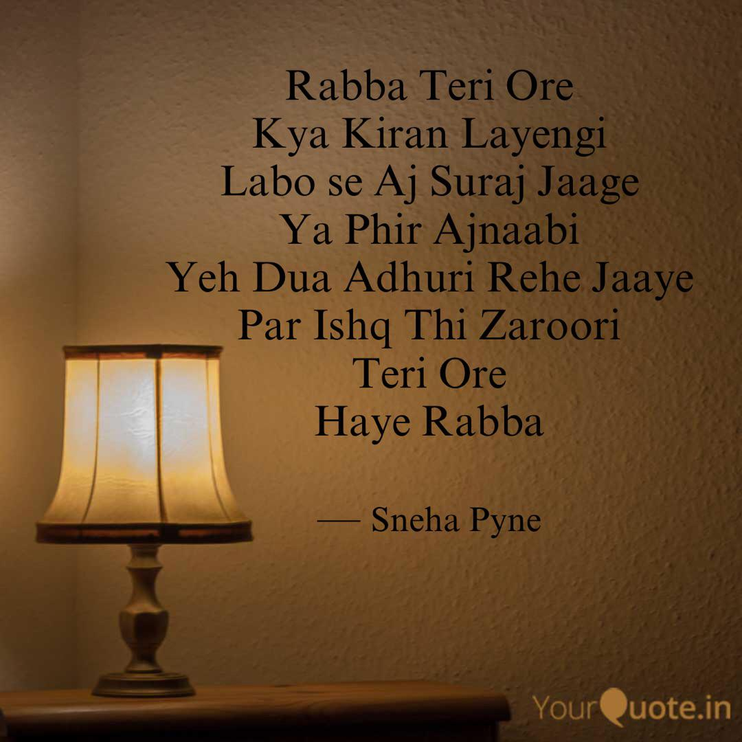 Rabba Teri Ore Kya Kiran ... | Quotes & Writings by Sneha Pyne | YourQuote