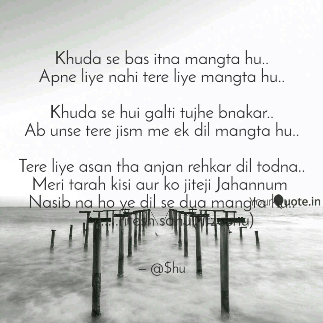 ritesh sahu hu quotes yourquote