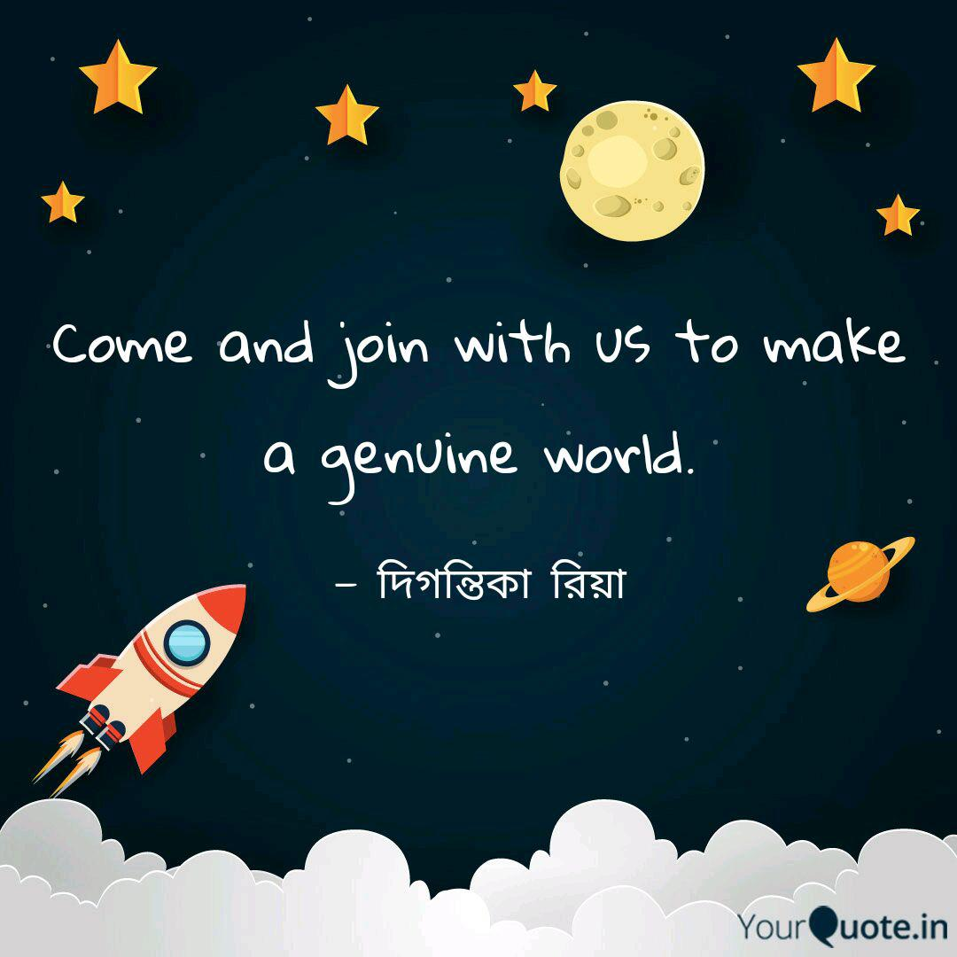 Come and join with us to   Quotes & Writings by Sneha