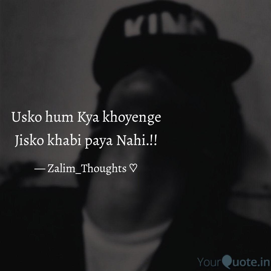 joker writes zalim thoughts ♡ quotes yourquote
