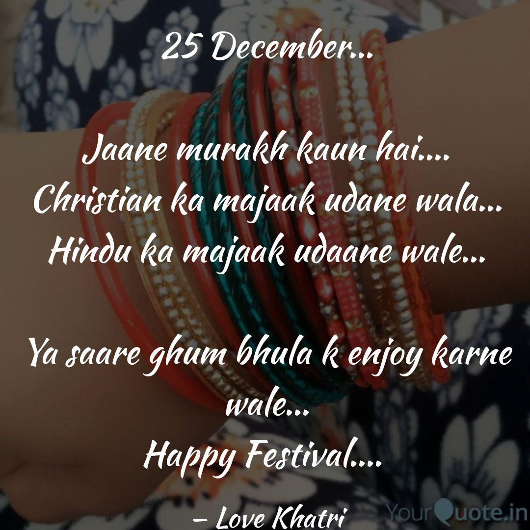 jaane mur quotes writings by love khatri