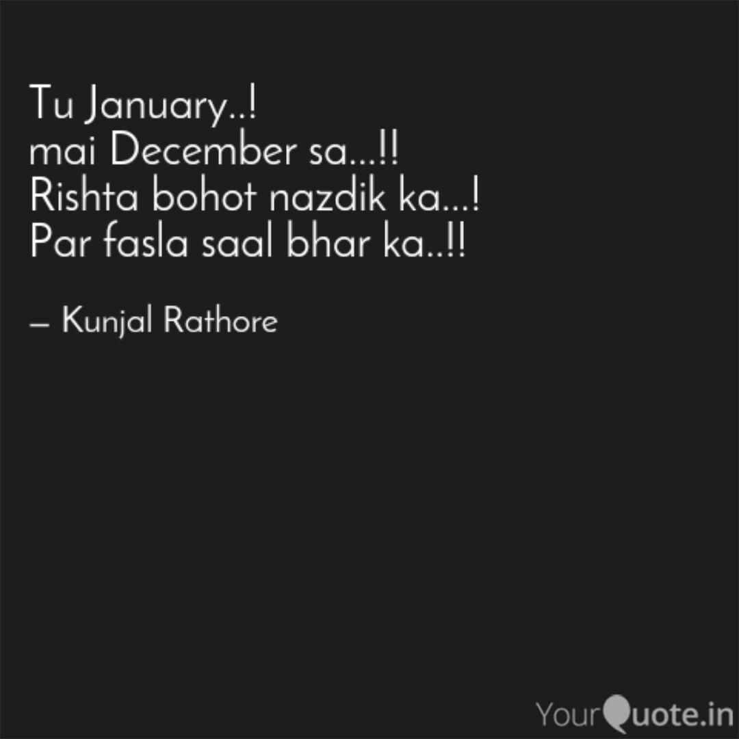 tu mai decembe quotes writings by kunjal rathore