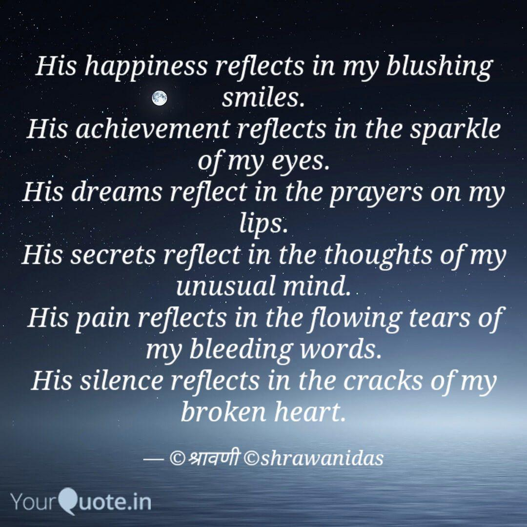 his happiness reflects in quotes writings by shrawani das