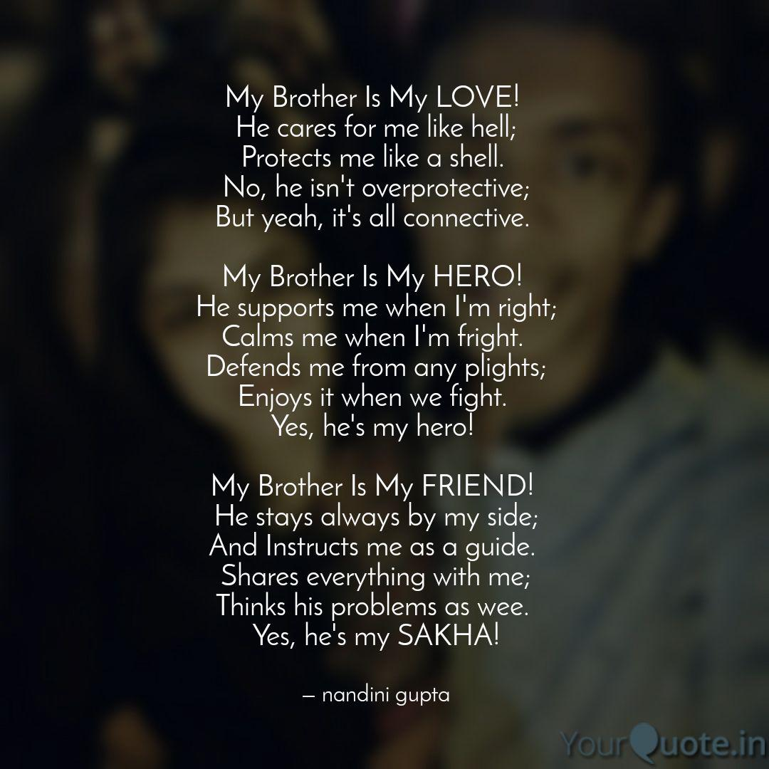My brother my friend quotes