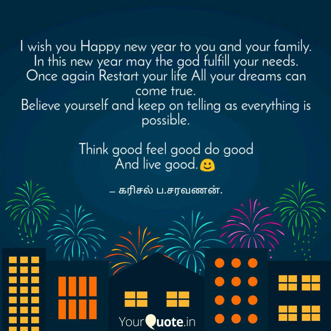 Happy New Year To You And Your Family 66