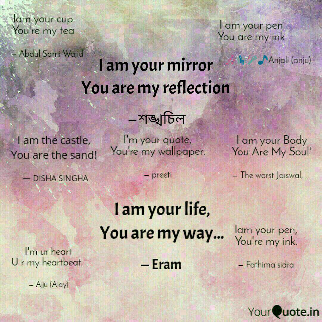 I am your mirror You are... | Quotes & Writings by Aniruddha ...