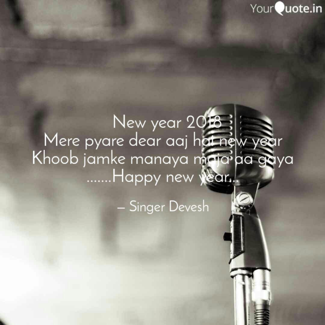 new year mere pyar quotes writings by singer devesh