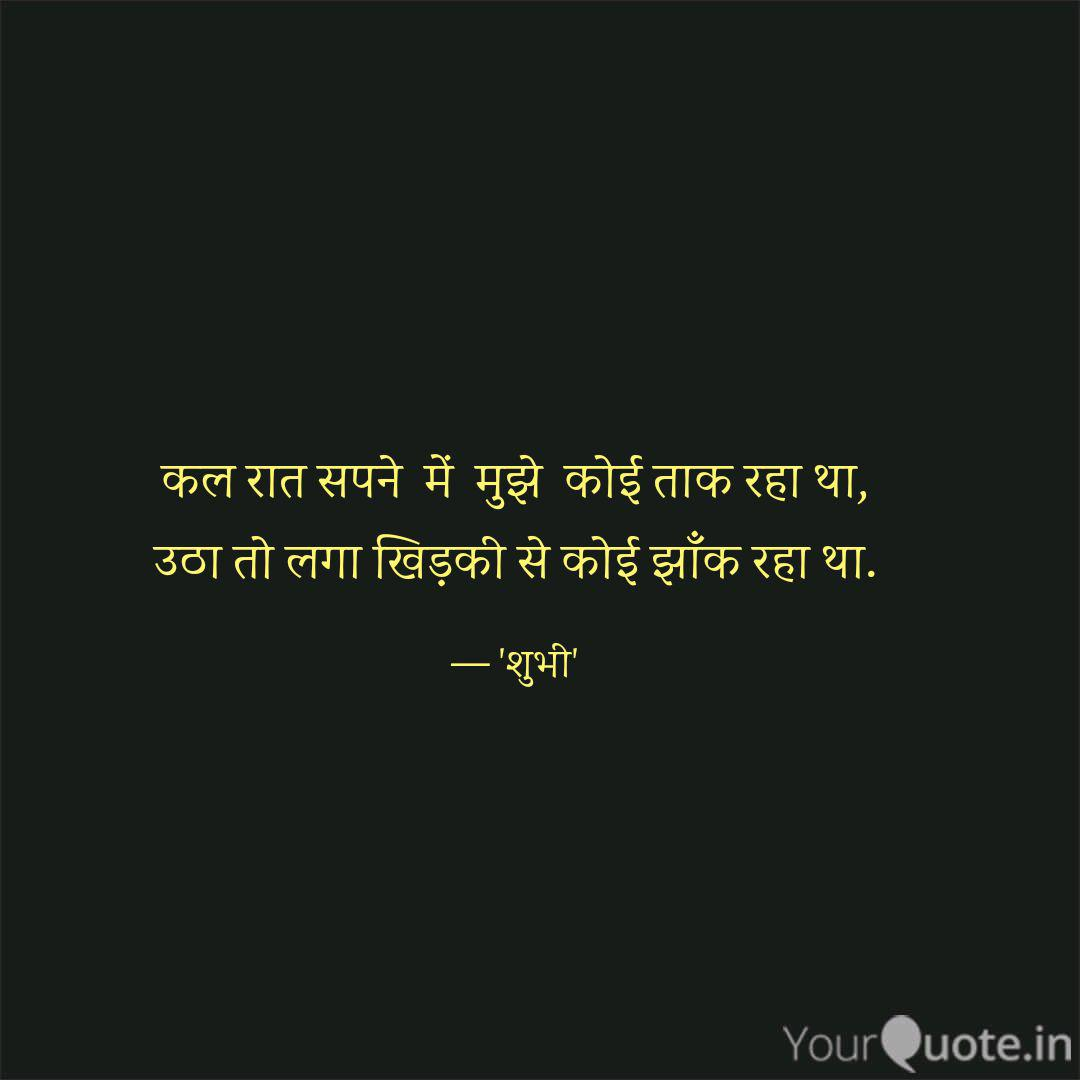Best bhoot Quotes, Status, Shayari, Poetry & Thoughts