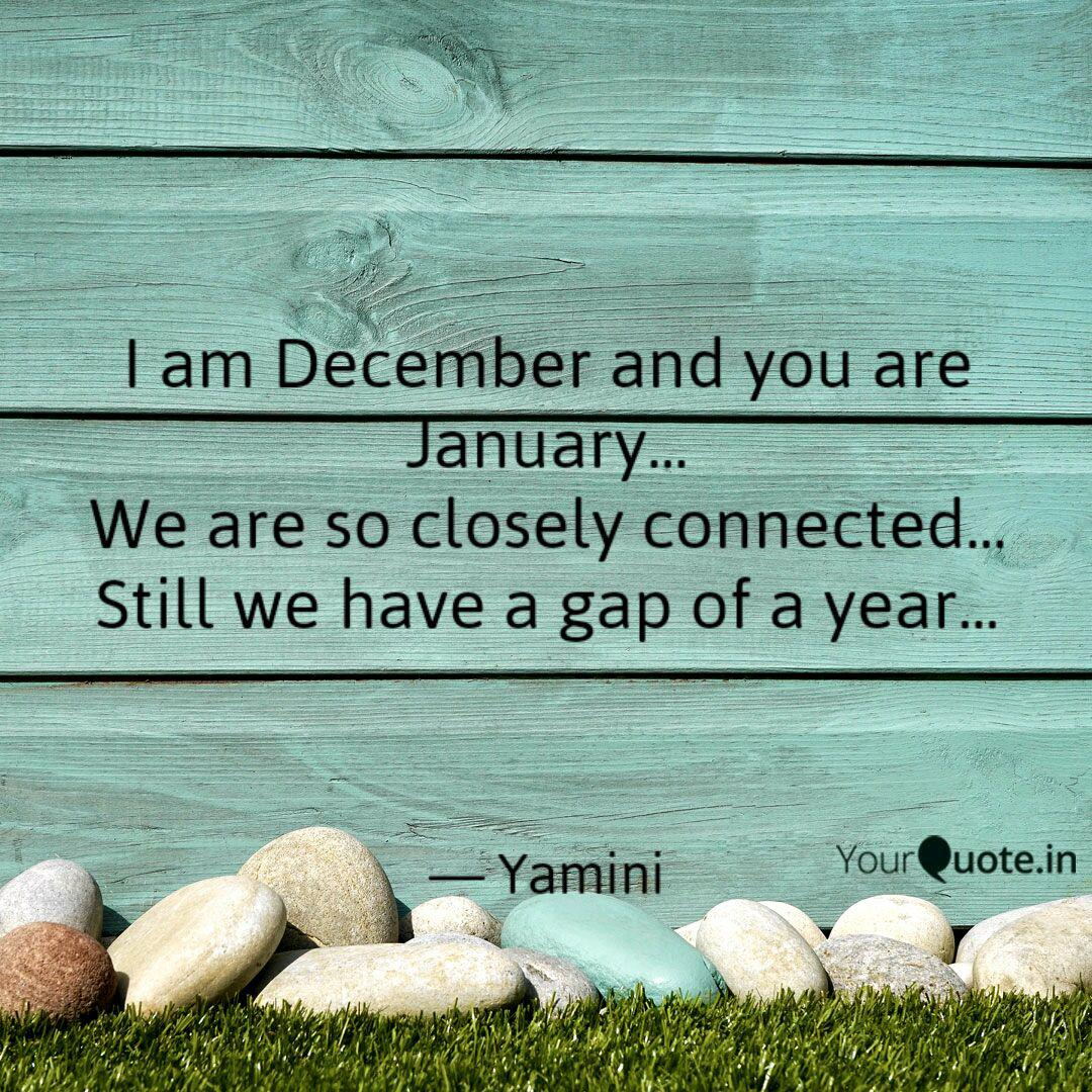 i am and you are quotes writings by yamini gupta