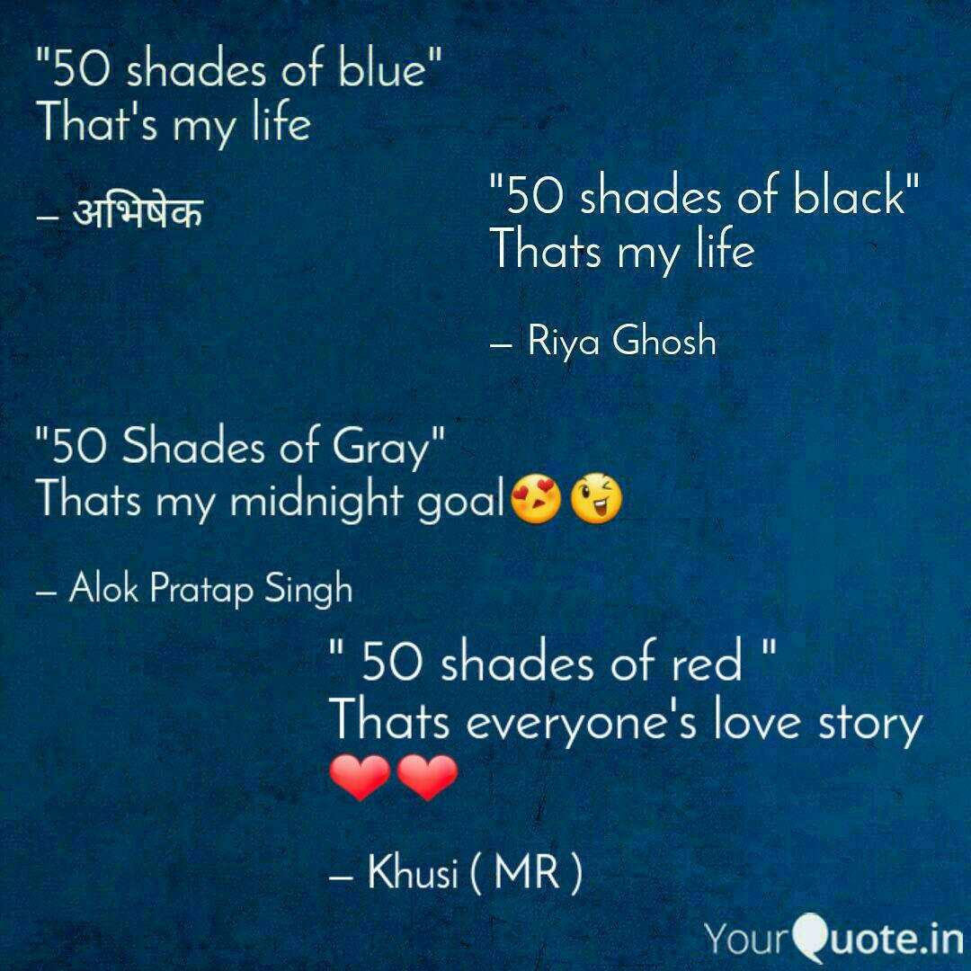 50 Shades Of Red Tha Quotes Writings By Modhulika Rana Yourquote