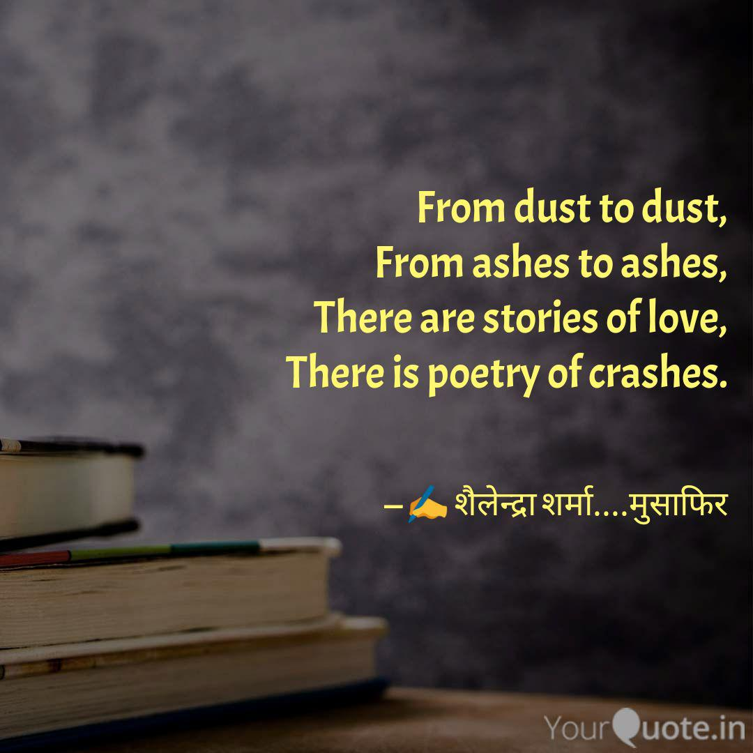 From Dust To Dust From A Quotes Writings By Dr
