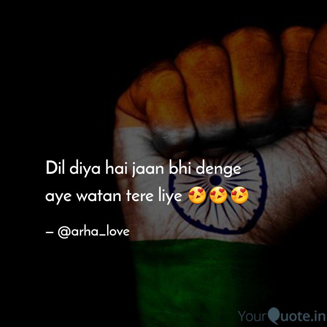 Dil Diya Hai Jaan Bhi Den Quotes Writings By Mohammed Arifi Yourquote