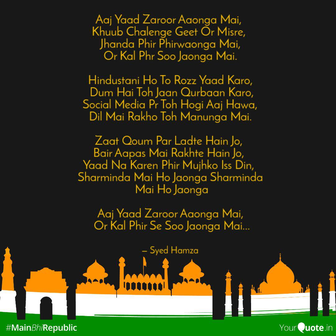 Aaj Yaad Zaroor Aaonga Ma Quotes Writings By Arunakshi Gupta Yourquote