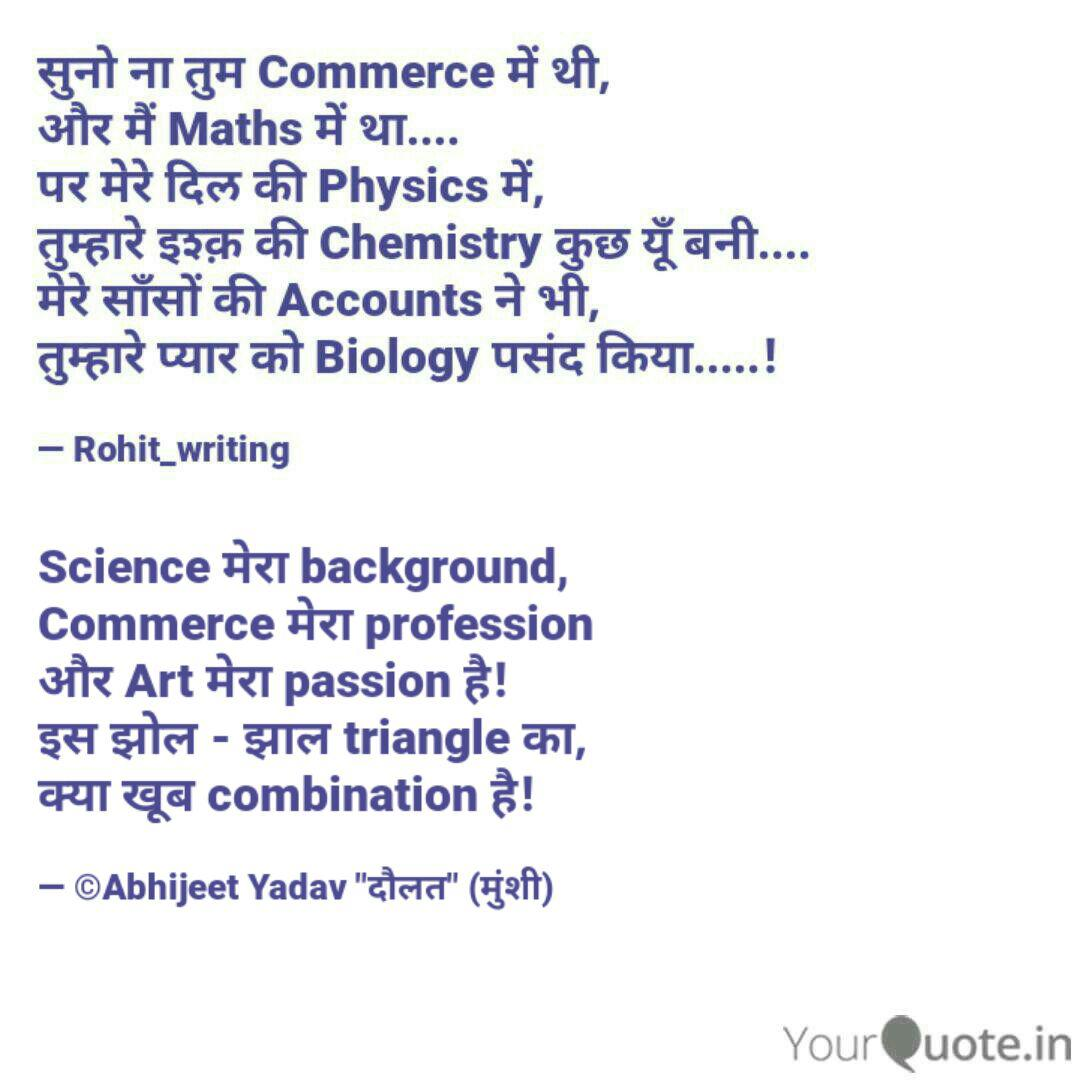 Science मर Background Quotes Writings By