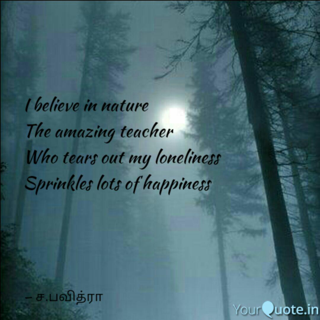 i believe in nature the a quotes writings by pavi pragu