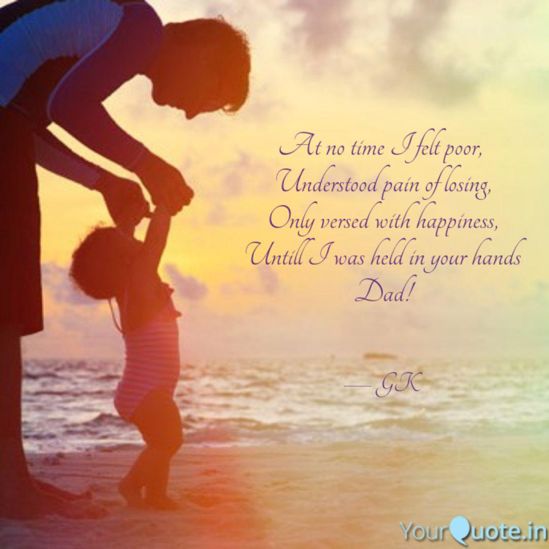 At no time I felt poor, ... | Quotes & Writings by Guru ...