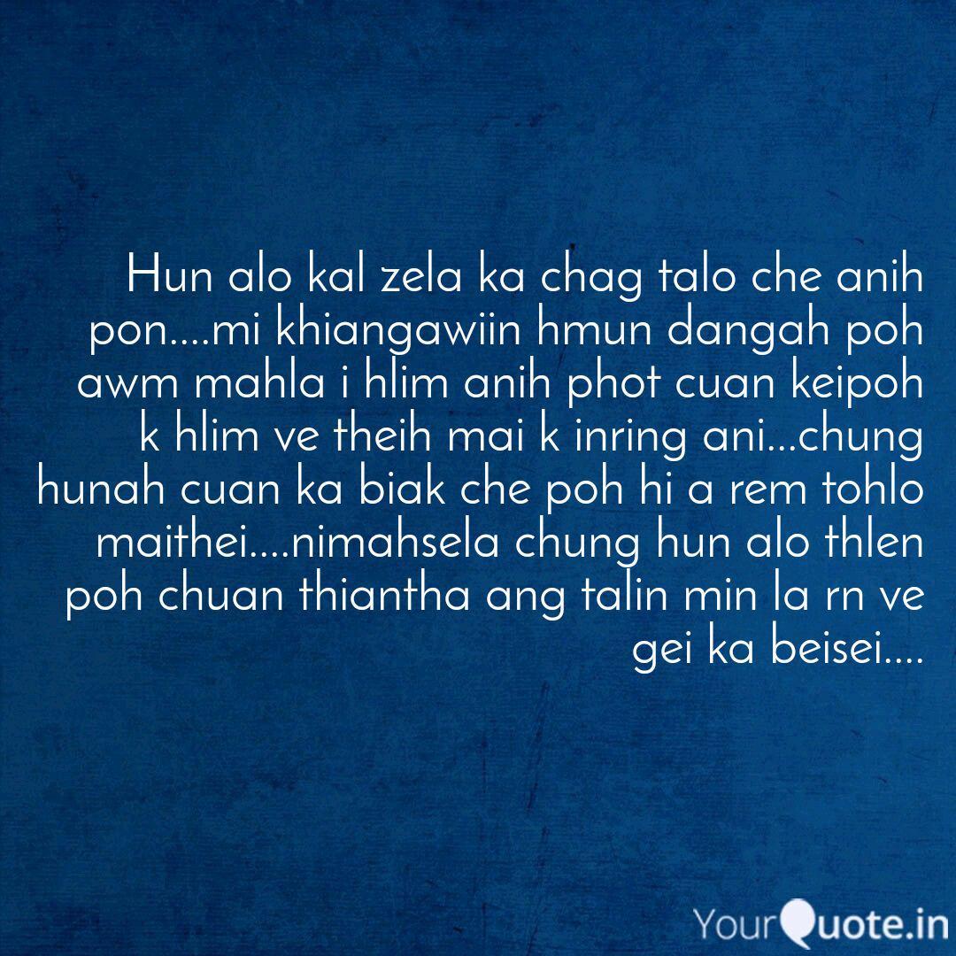 Pon hun