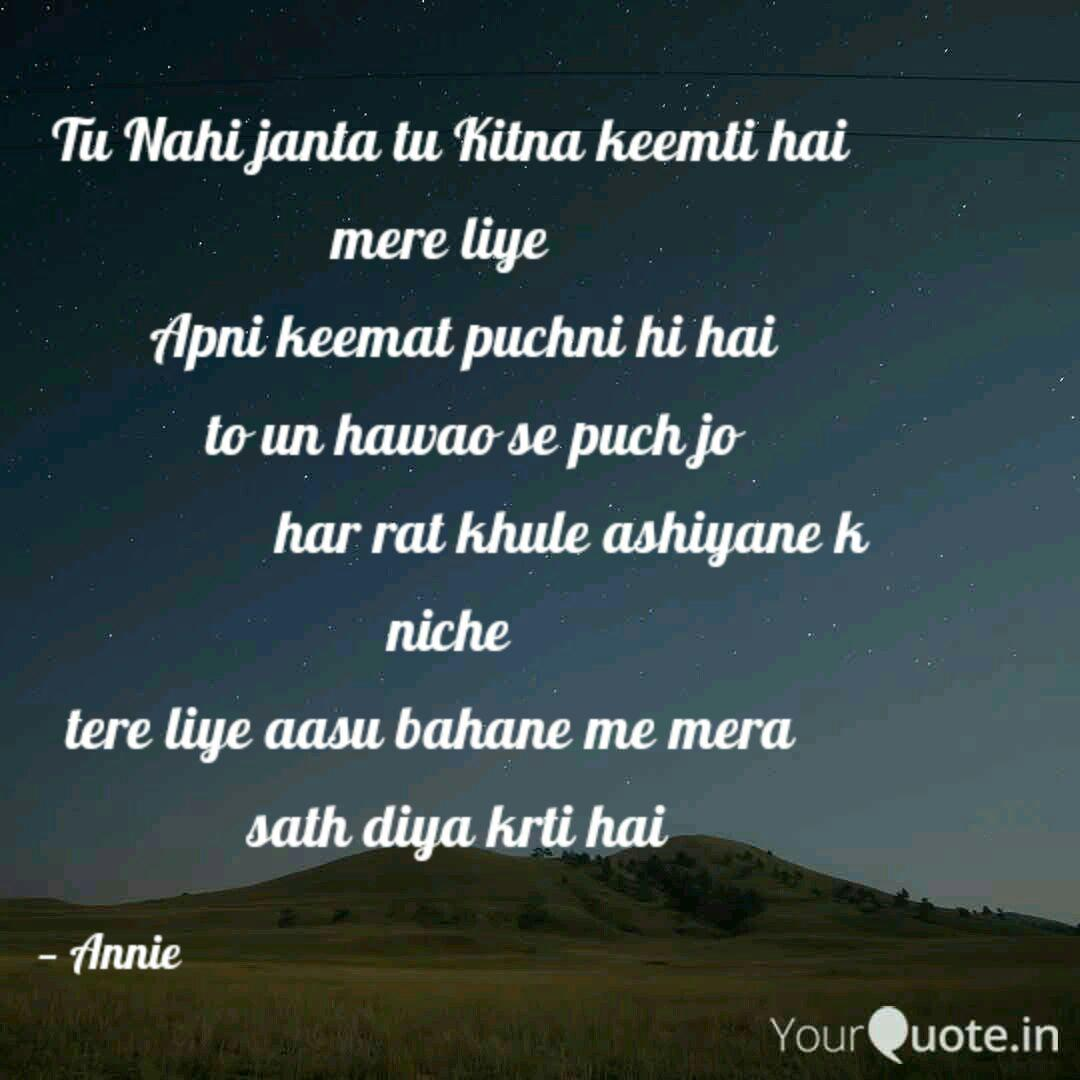 annie annie quotes yourquote
