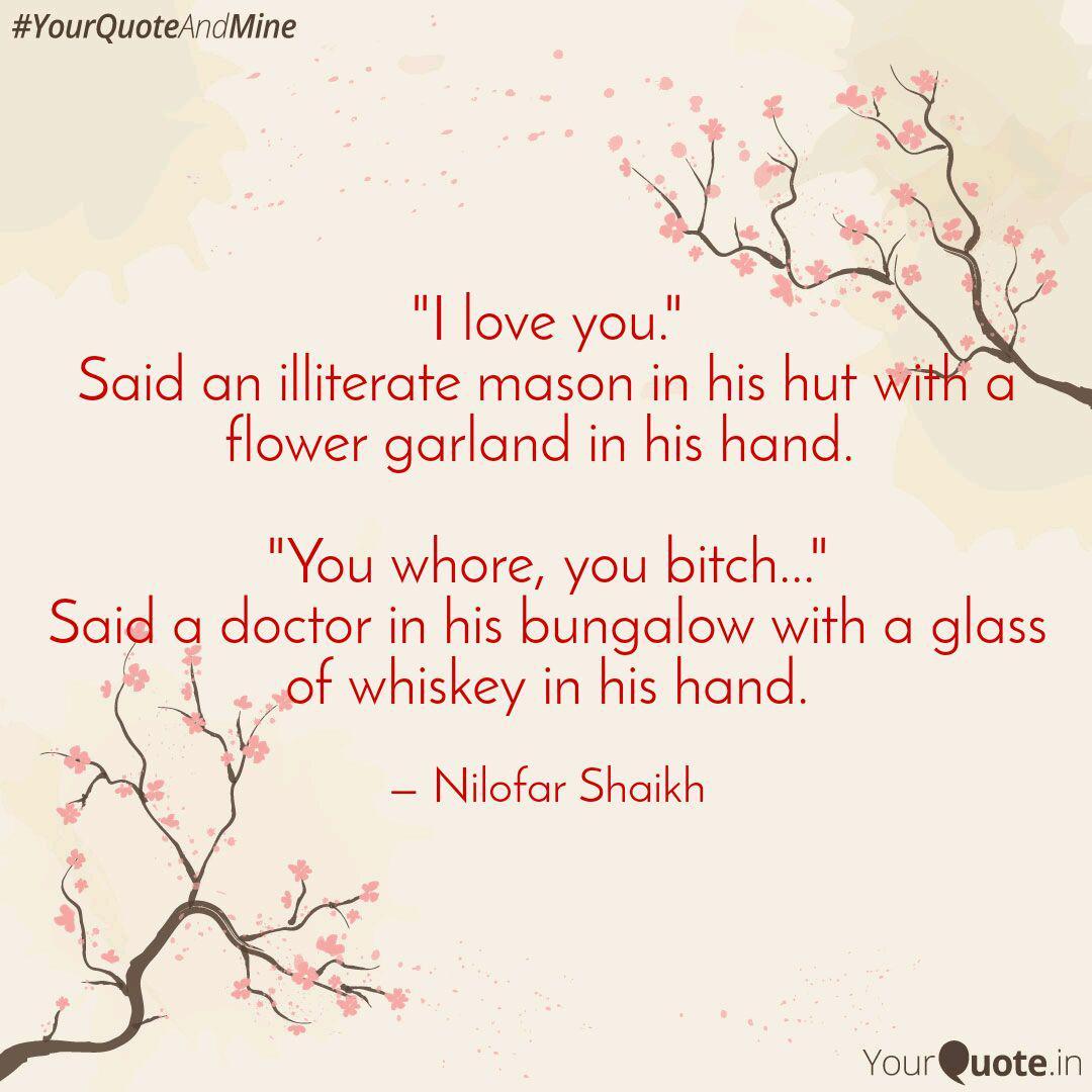 i love you said an ill quotes writings by nilofar shaikh