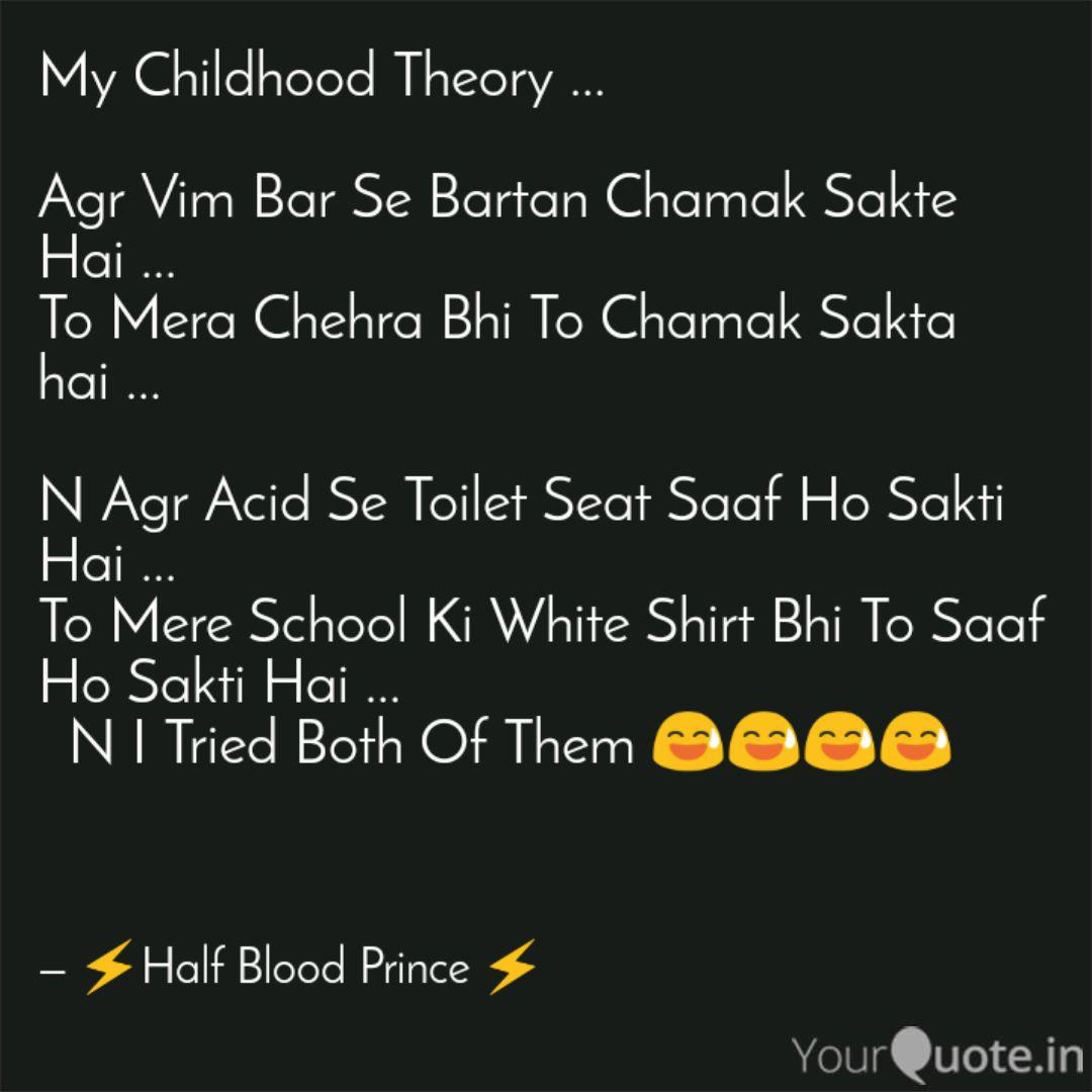 my childhood theory quotes writings by deepak rai