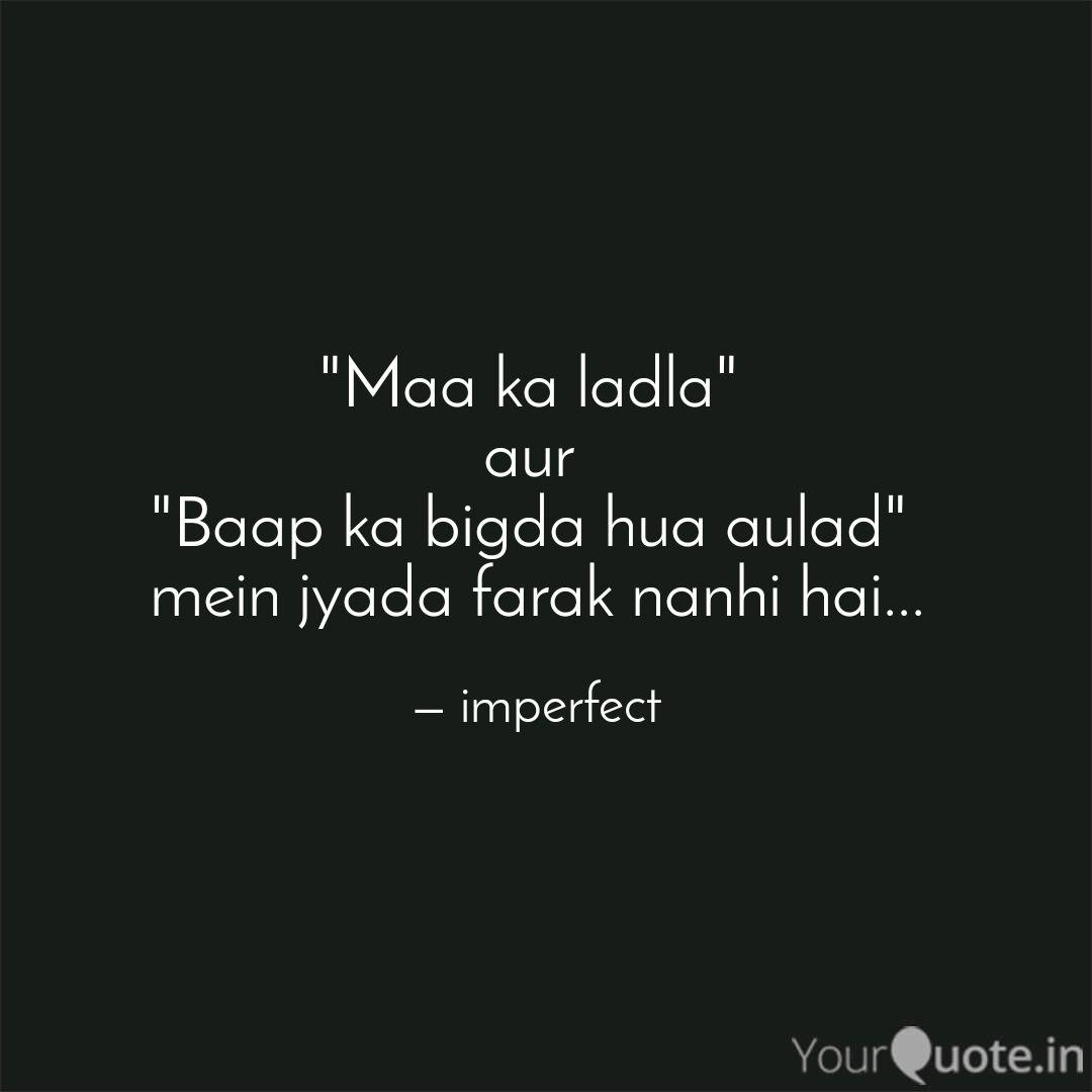 Maa Ka Ladla Aur Baa Quotes Writings By Imperfect Yourquote