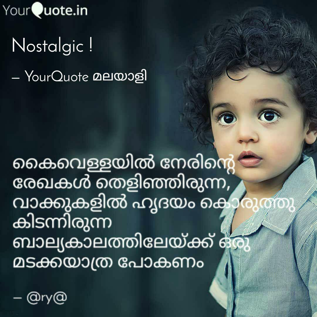 nostalgic quotes writings by malayali yourquote
