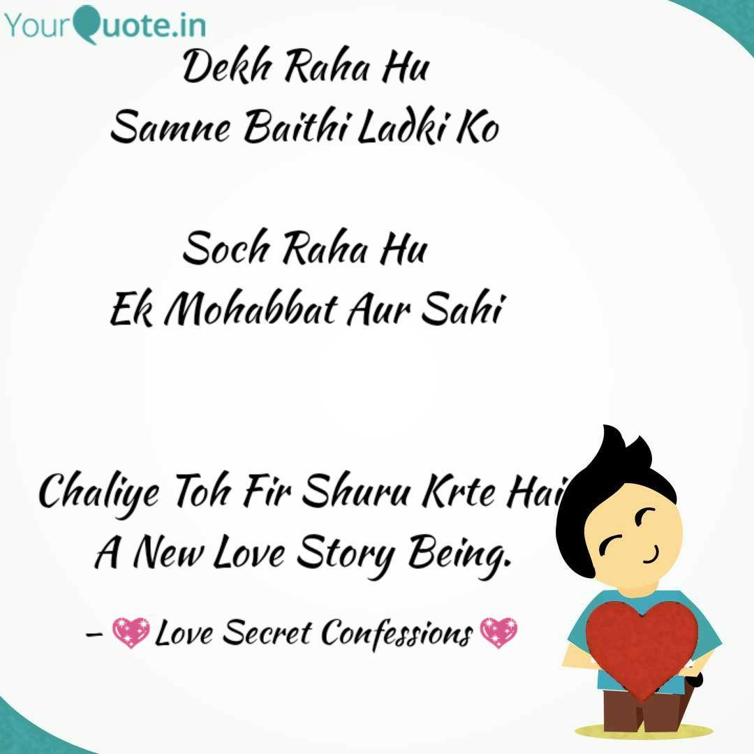 Dekh Raha Hu Samne Baithi Quotes Writings By Rishabh Singh Rajput Yourquote