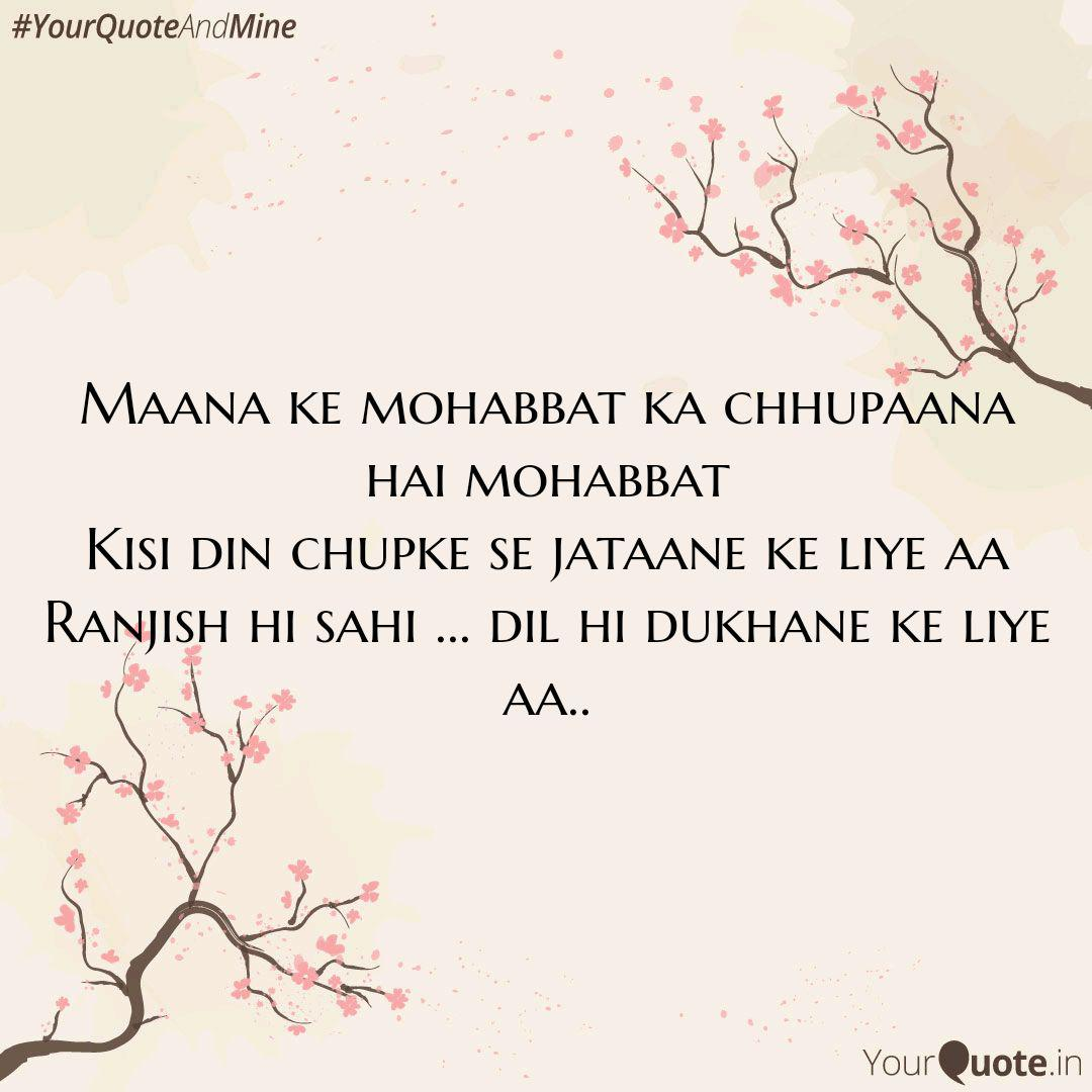 Best Mehdihassan Quotes Status Shayari Poetry Thoughts