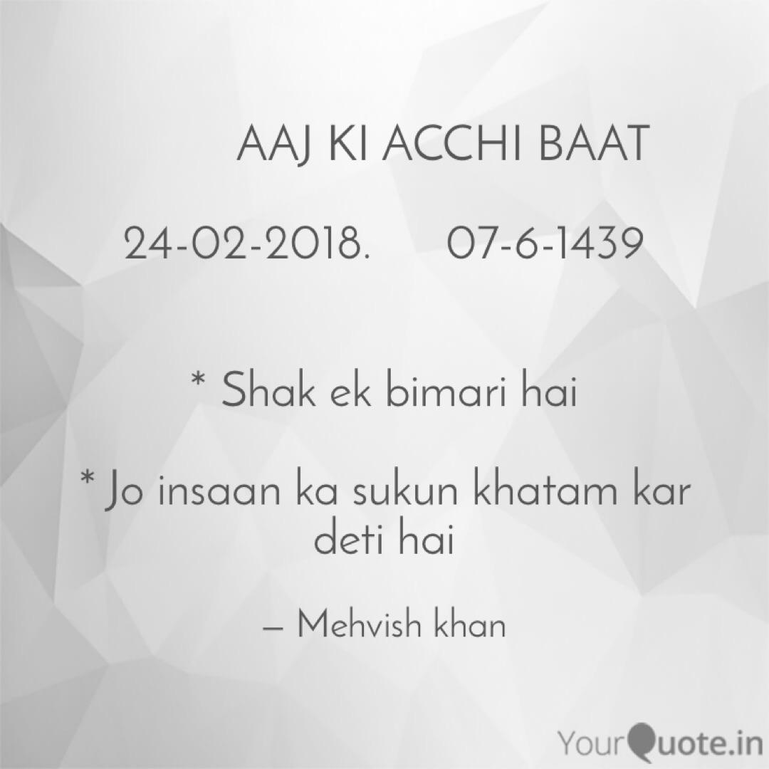 Mehvish Khan (Mufti Menk) Quotes | YourQuote