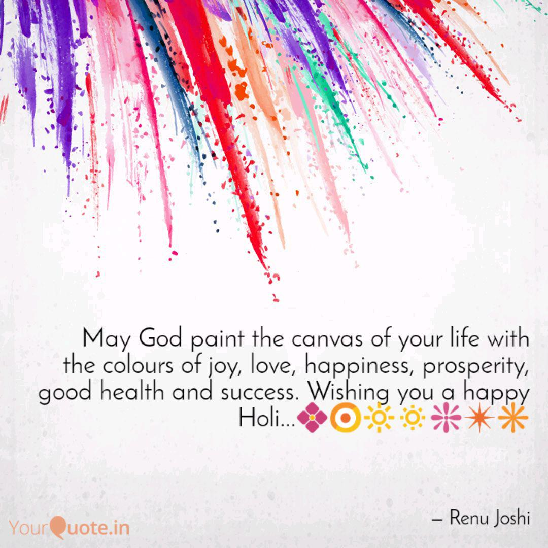god paint the canvas quotes writings by renu joshi