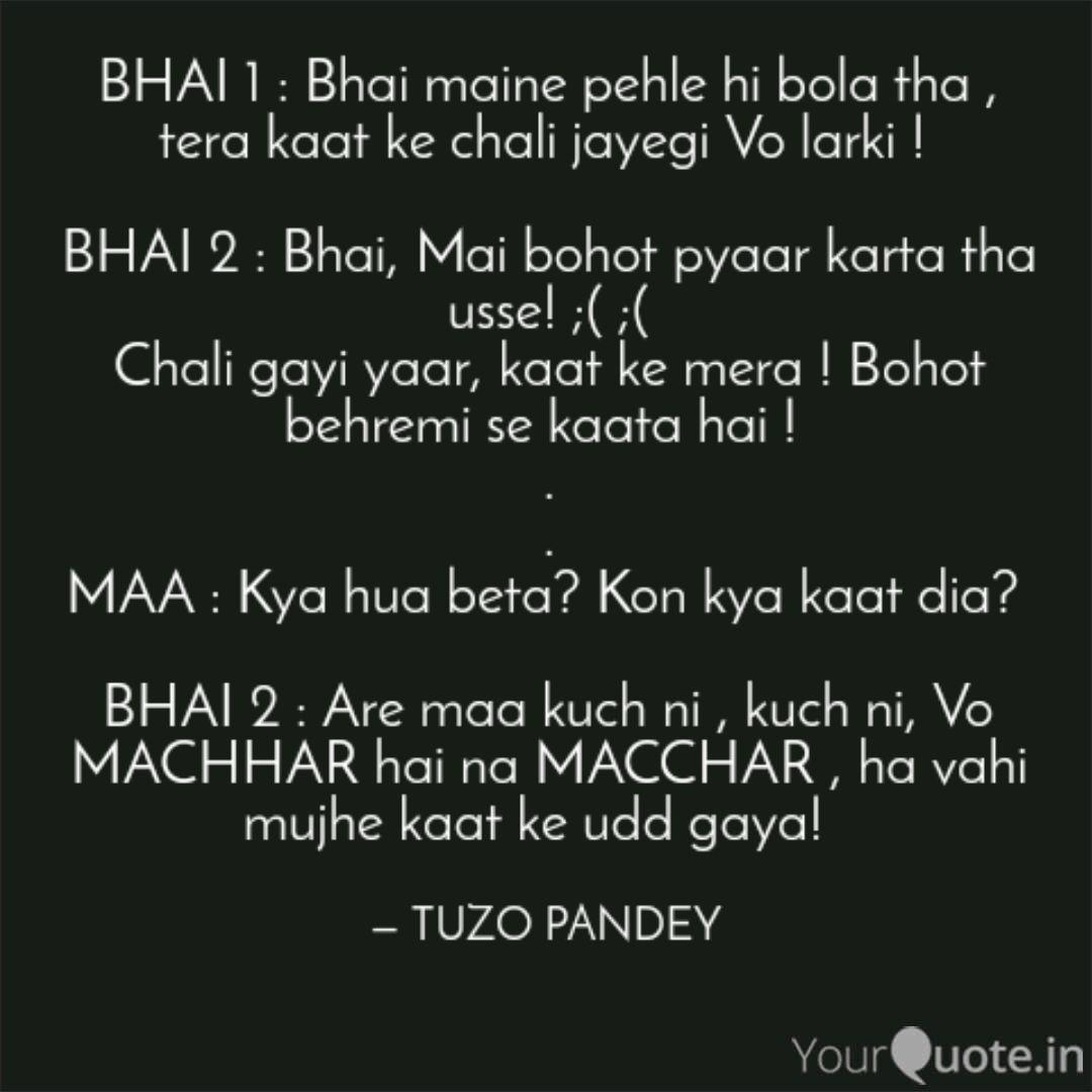Best beta Quotes, Status, Shayari, Poetry & Thoughts | YourQuote