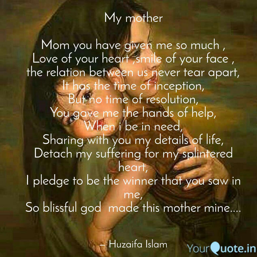 Islamic Quotes For Mother 86 Quotes X