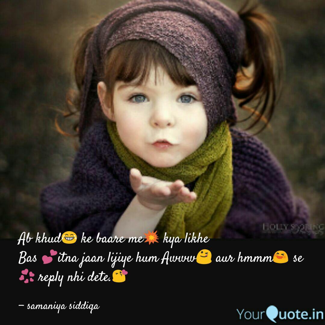 Whatsapp About Me Kya Likhe Attitude Jumma Mubarik Best Whatsapp Status Video Canvas Site