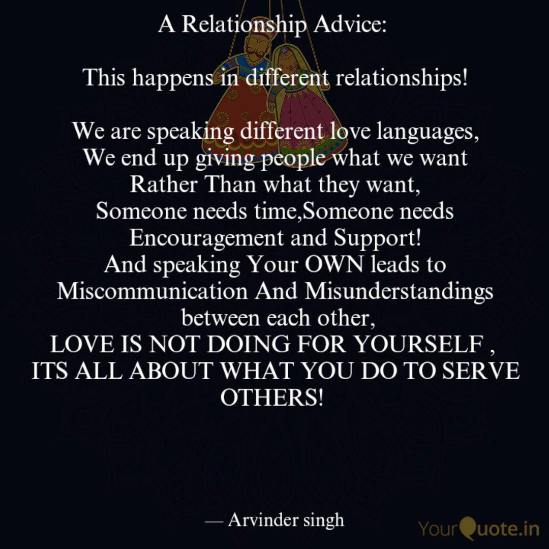 A Relationship Advice: ... | Quotes & Writings by Arvinder ...