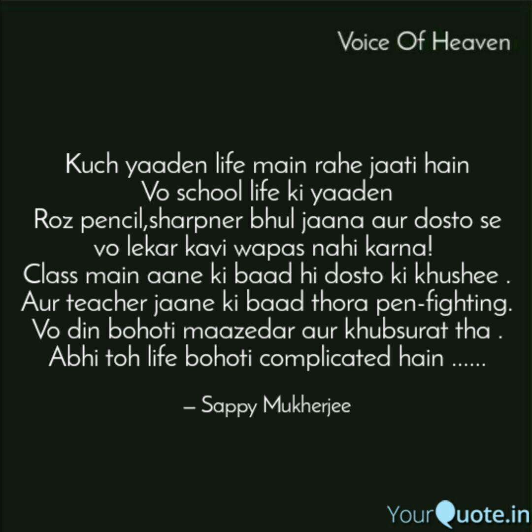Kuch yaaden life main rah...   Quotes & Writings by Sappy ...