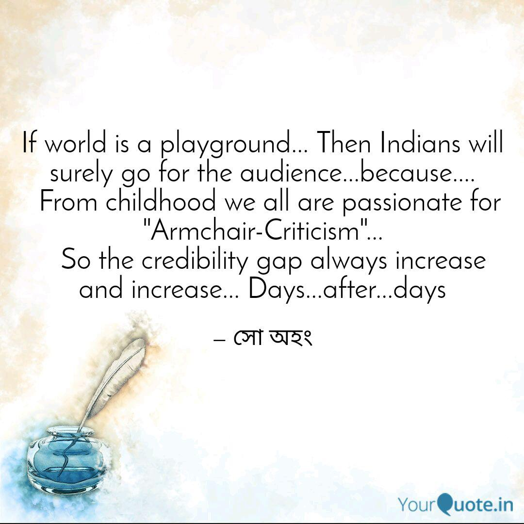 if world is a playground quotes writings by rounak biswas