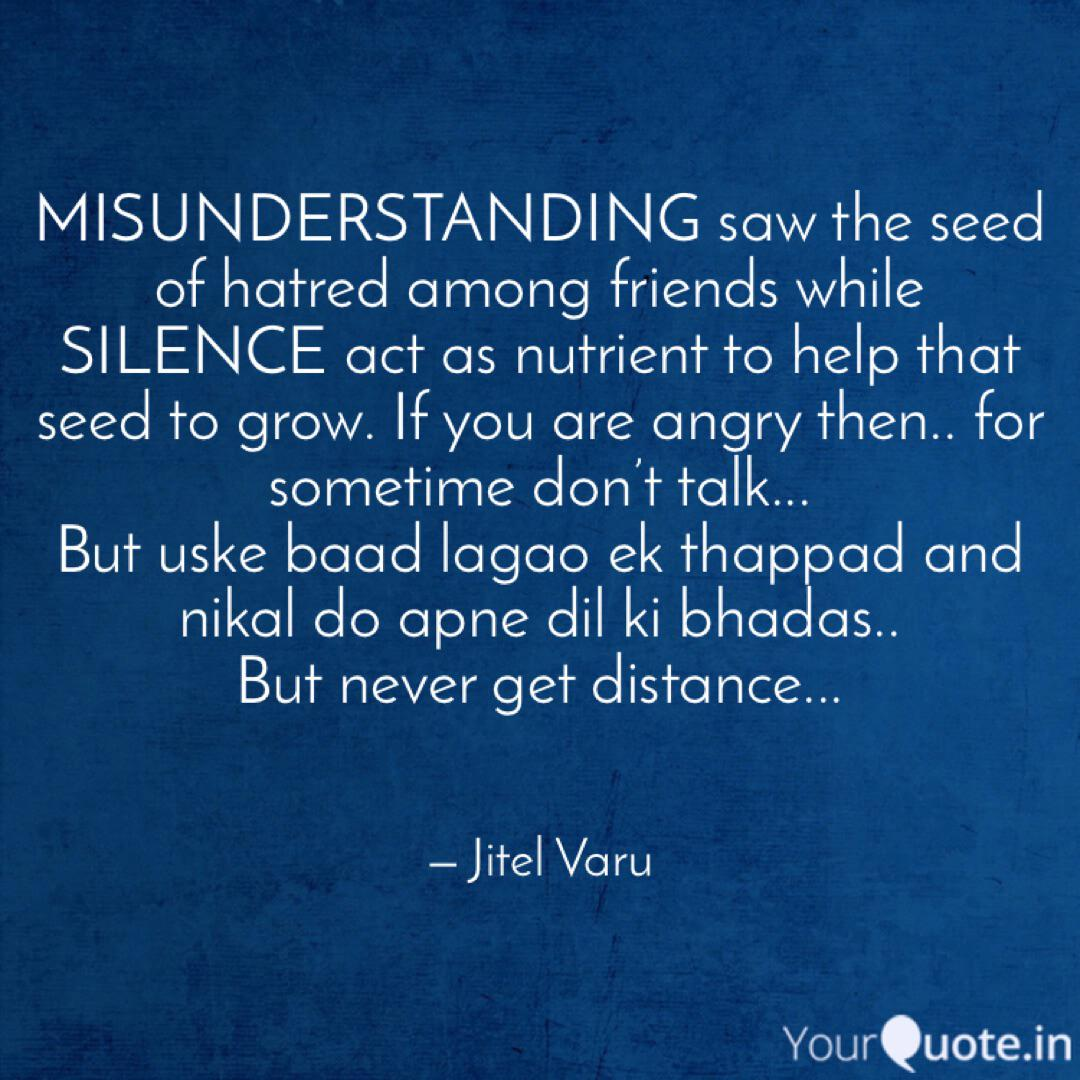misunderstanding saw the quotes writings by jitel varu
