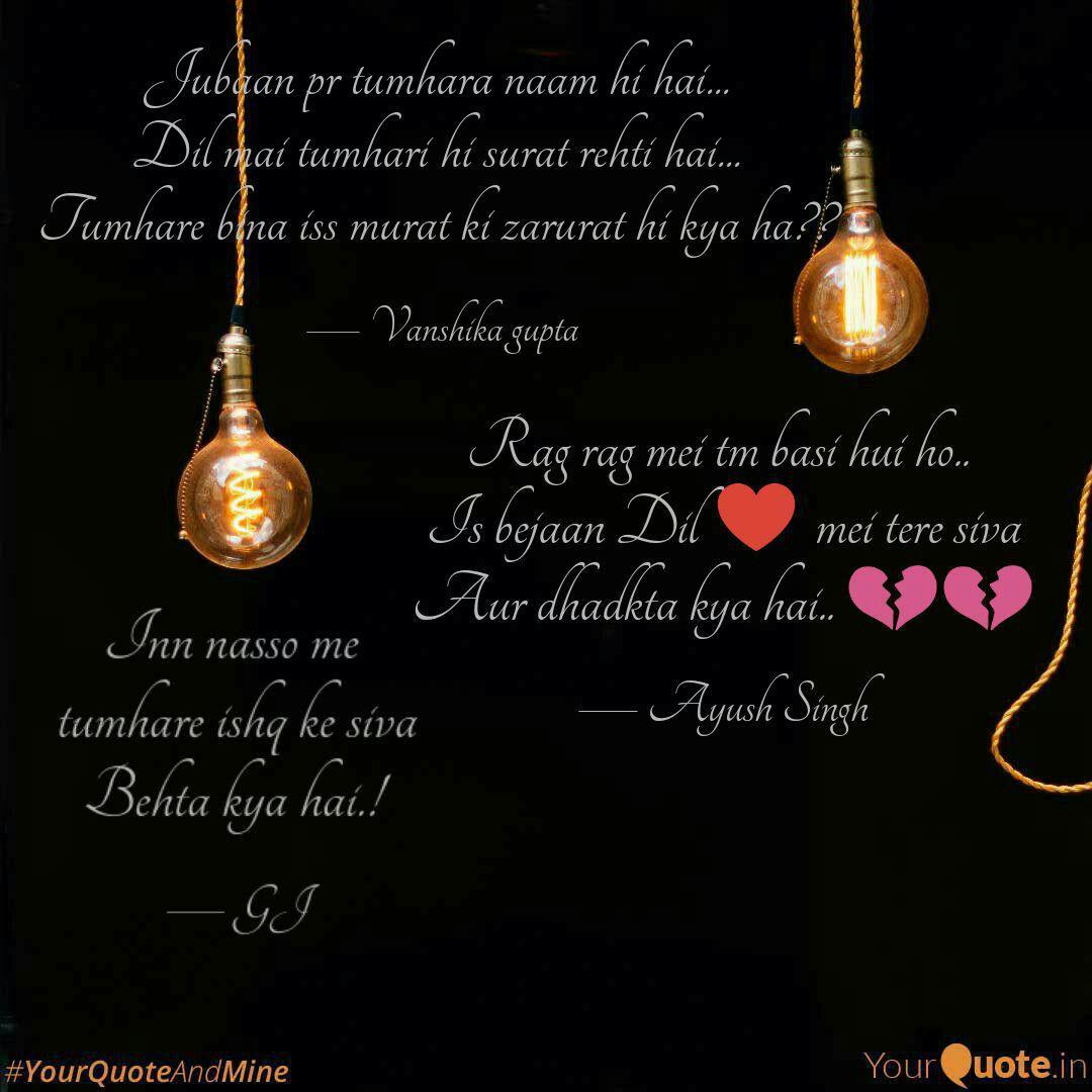 Jubaan pr tumhara naam hi      Quotes & Writings by Vanshika