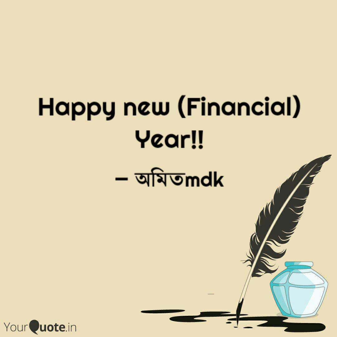 happy new financial yea quotes writings by amit modak