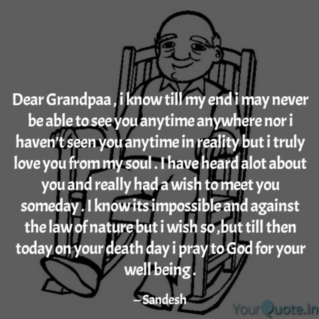 Best grandpa Quotes, Status, Shayari, Poetry & Thoughts ...